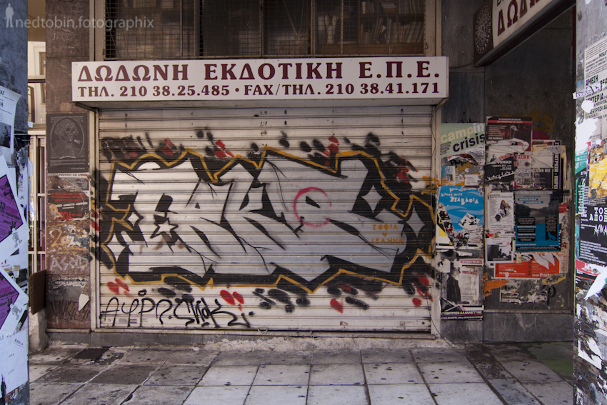 Athens - 092012 (66 of 411)