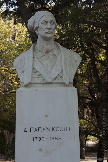 Athens - 092012 (384 of 411)