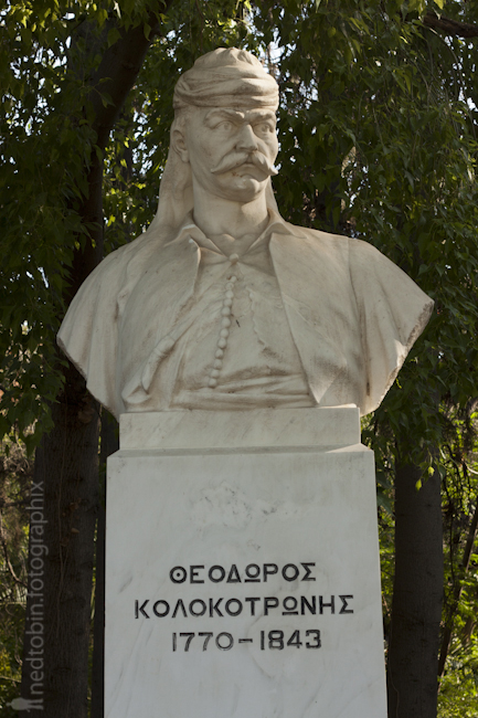 Athens - 092012 (387 of 411)