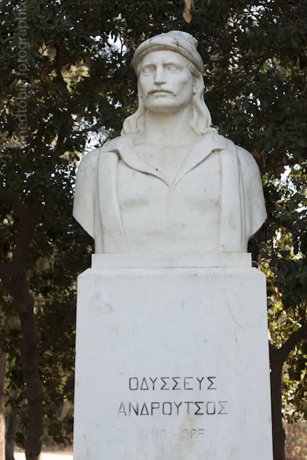 Athens - 092012 (388 of 411)