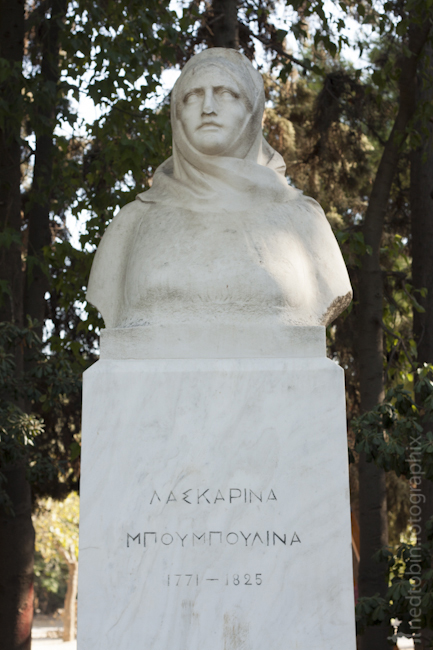 Athens - 092012 (390 of 411)