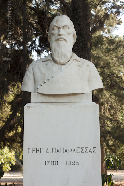 Athens - 092012 (391 of 411)
