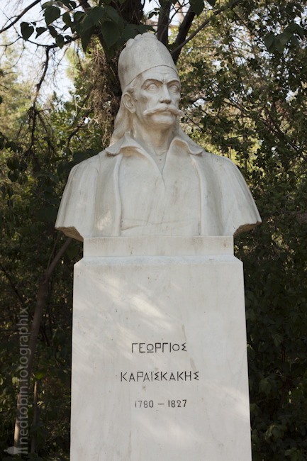 Athens - 092012 (400 of 411)