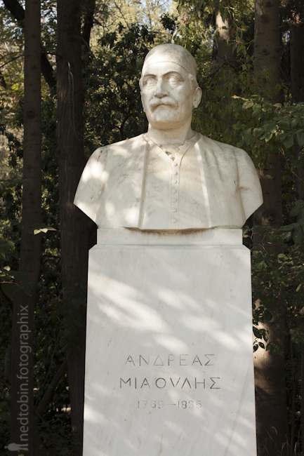 Athens - 092012 (401 of 411)