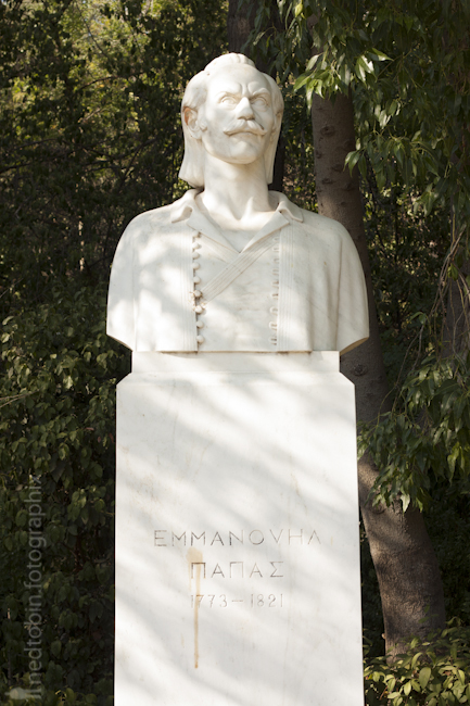Athens - 092012 (403 of 411)
