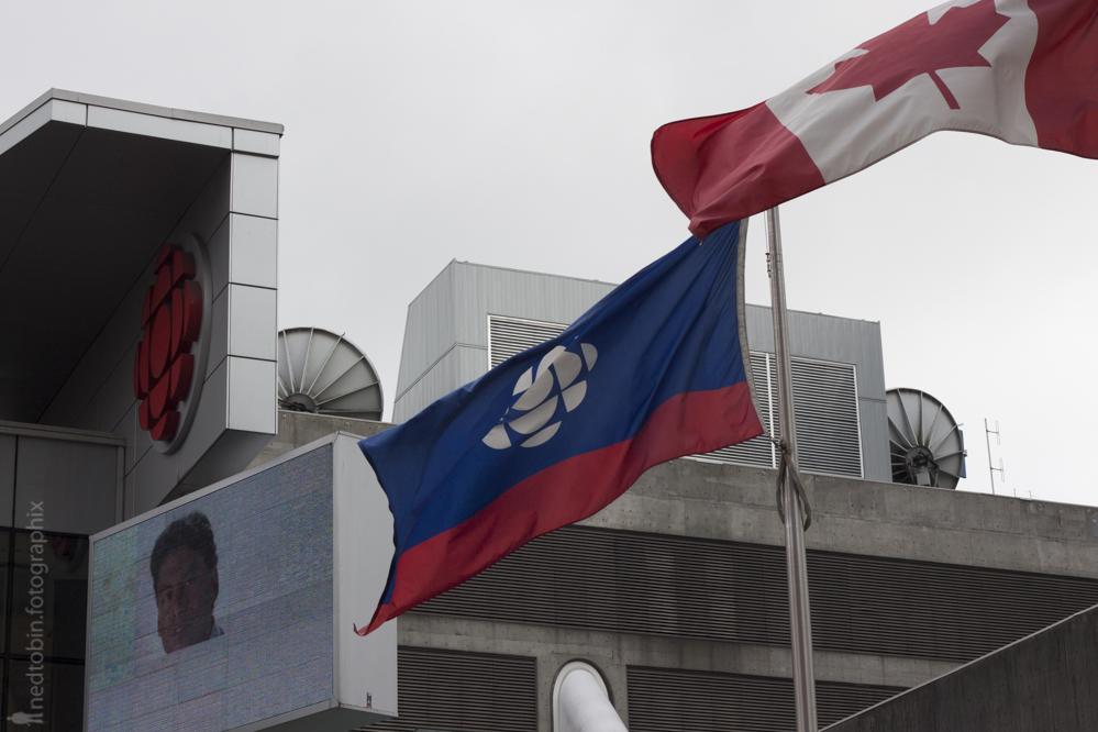 CBC Building, Downtown Vancouver