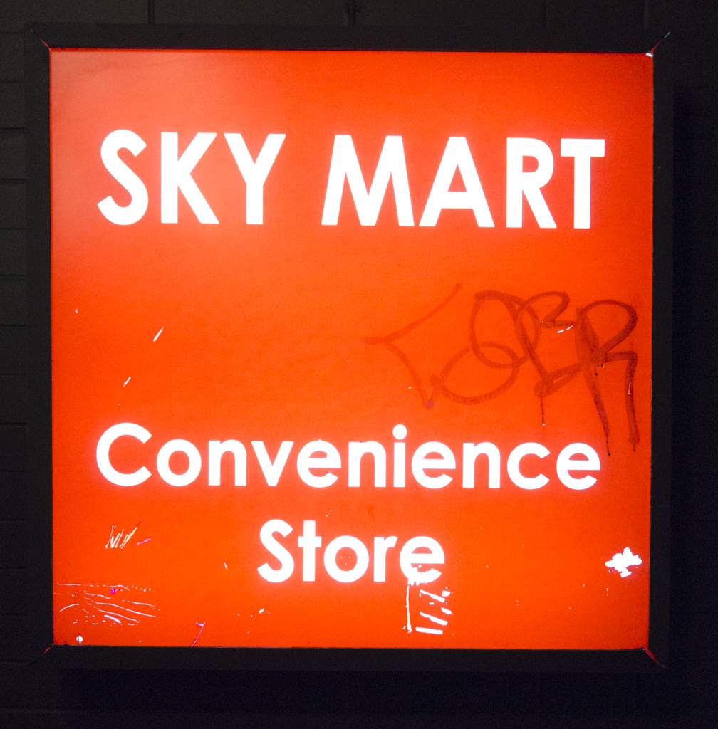 Sky Mart Convenience Stores, Vancouver, British Columbia, Canada