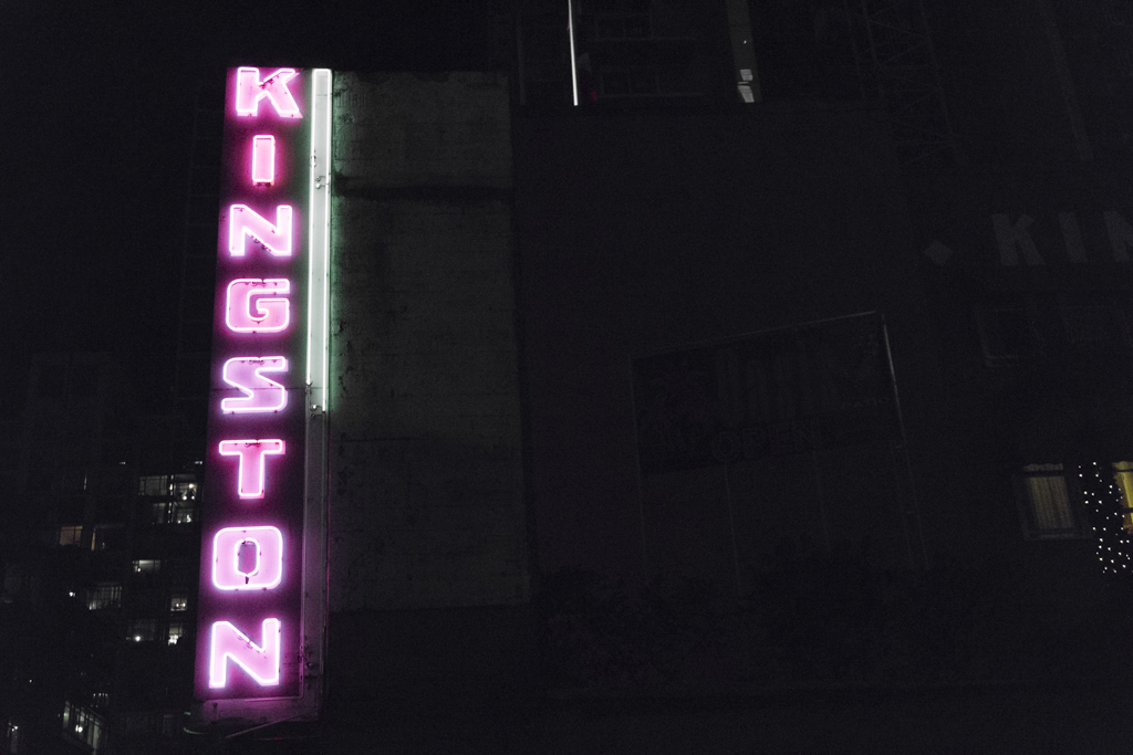 Kingston, Vancouver, British Columbia, Canada