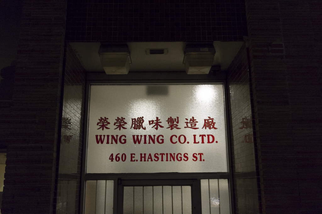 Wing Wing Co. Vancouver, British Columbia, Canada