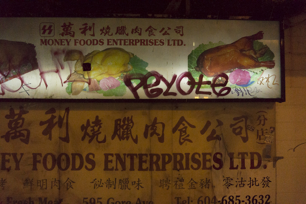 Money Foods Enterprises, Vancouver, British Columbia, Canada